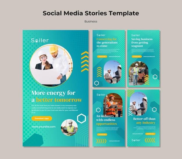 Histoires de médias sociaux d'entreprise d'entrepôt