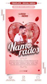 Histoires de médias sociaux instagram happy valentines day au brésil