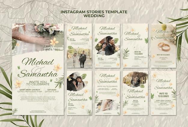 Histoires de médias sociaux de mariage élégantes
