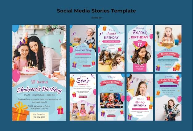 Histoires de médias sociaux pour la célébration d'anniversaire