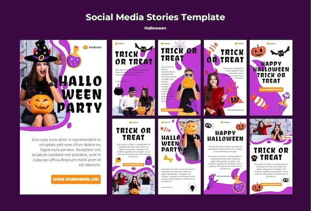 Histoires de médias sociaux pour la célébration d'halloween