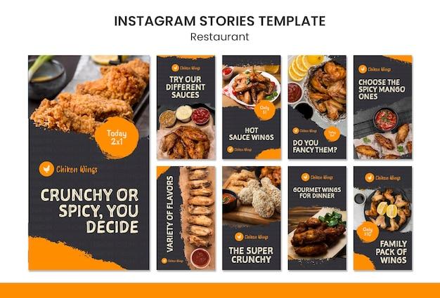Histoires de médias sociaux de restaurants de cuisine