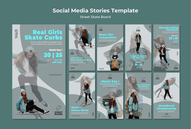 Histoires de médias sociaux de skateboard de rue