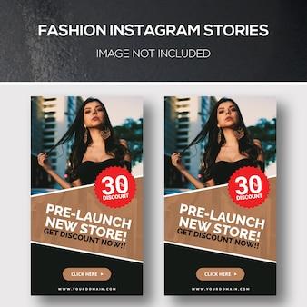 Histoires de mode instagram