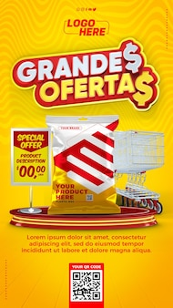 Histoires de modèles de médias sociaux dans les supermarchés bonnes affaires au brésil