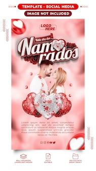 Histoires réseaux sociaux bonne saint valentin en brésilien