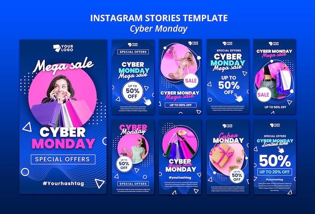 Histoires sur les réseaux sociaux du cyber monday
