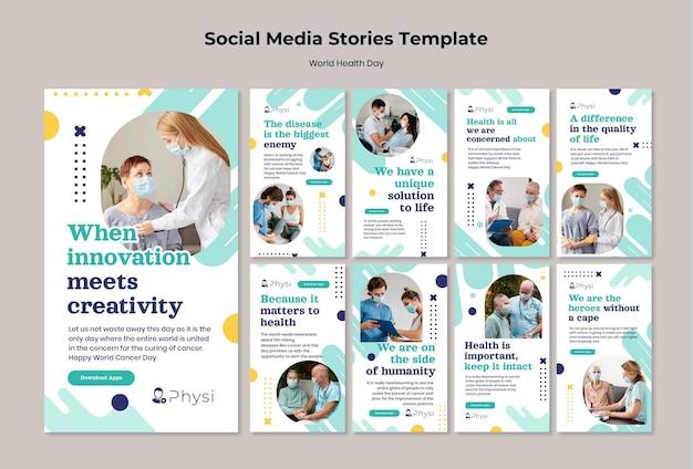Histoires sur les réseaux sociaux de la journée mondiale de la santé