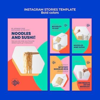 Histoires sur les réseaux sociaux de nouilles aux couleurs vives