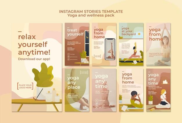 Histoires de yoga sur instagram