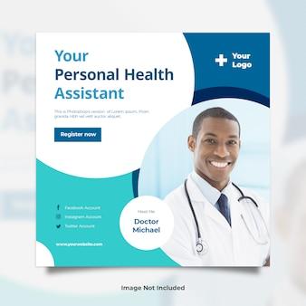 Hôpital médical votre assistant de santé personnel bannière de médias sociaux