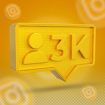 Icône 3d d'abonnés instagram 3k doré