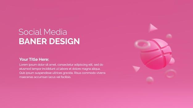 Icône 3d dribble pour la promotion de votre profil sur les réseaux sociaux