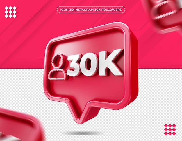 Icône 3d instagram 30k abonnés