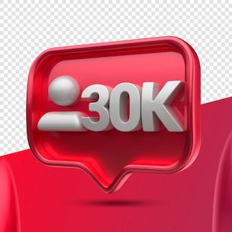 Icône 3d instagram 30k followers à droite