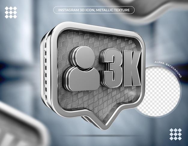 Icône 3d instagram 3k followers texture métallique