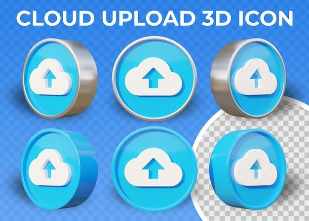 Icône 3d isolé de téléchargement de nuage plat réaliste