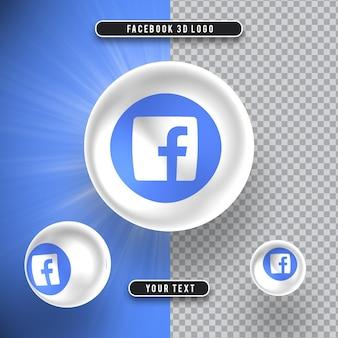 Icône 3d des médias sociaux isolés facebook