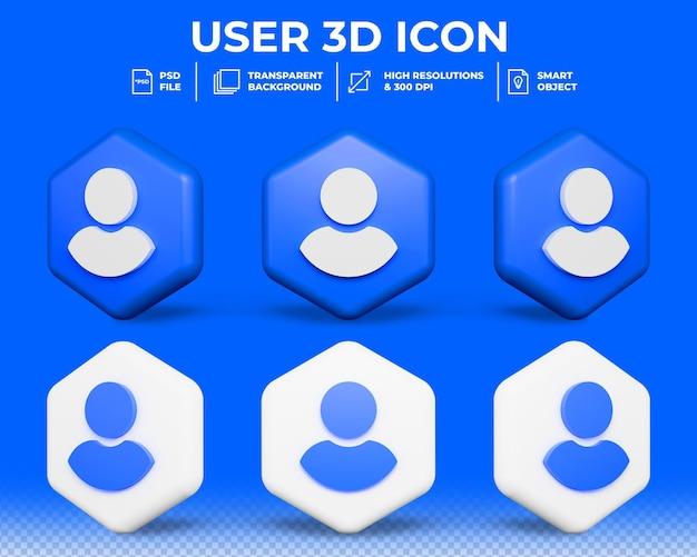 Icône 3d réaliste de profil utilisateur 3d isolé