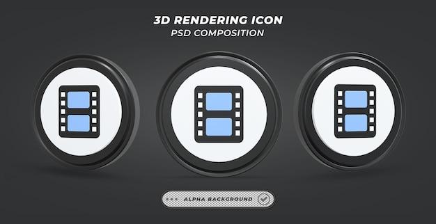 Icône de bobine de film noir et blanc en rendu 3d