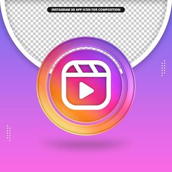 Icône De Bobines 3d Application Instagram PSD Premium