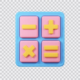 Icône de la calculatrice isolé sur blanc image de rendu 3d