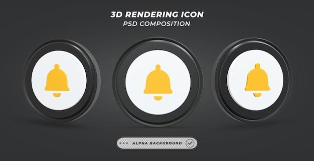 Icône de cloche noir et blanc en rendu 3d