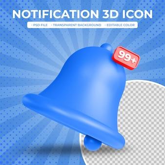 Icône de cloche de rendu 3d