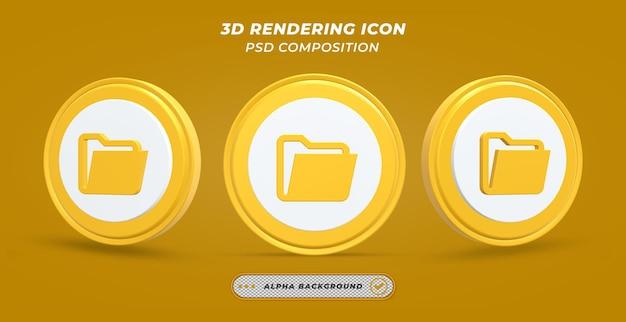 Icône de dossier dans le rendu 3d