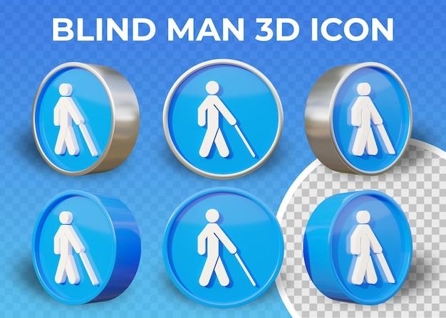 Icône de l'homme aveugle 3d plat réaliste isolé