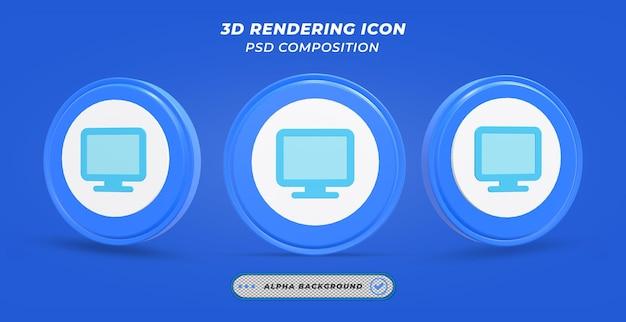 Icône de moniteur dans le rendu 3d