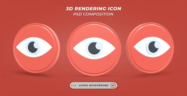Icône de l'œil dans le rendu 3d