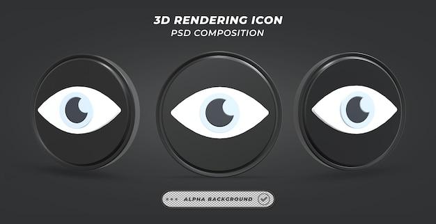 Icône d'oeil noir et blanc dans le rendu 3d