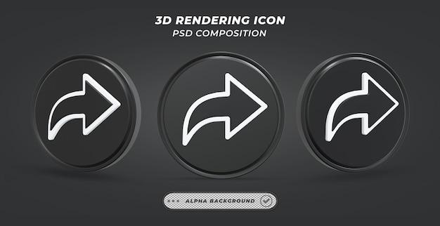Icône de partage noir et blanc en rendu 3d