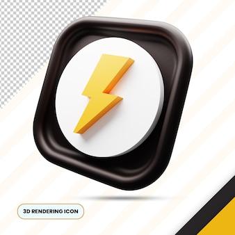 Icône de rendu 3d énergie png