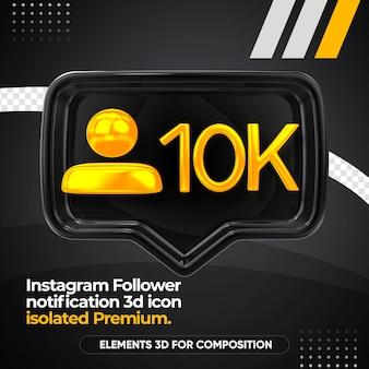 Icône de rendu avant de notification de suivi instagram isolé