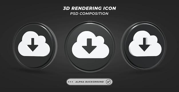 Icône de téléchargement de nuage noir et blanc dans le rendu 3d