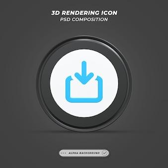 Icône de téléchargement en rendu 3d