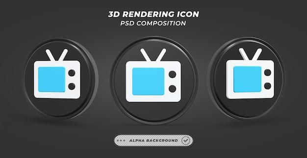 Icône de télévision noir et blanc en rendu 3d