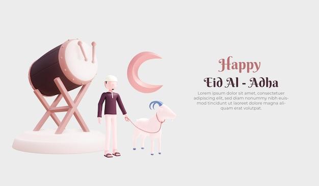 Illustration 3d joyeux eid aladha