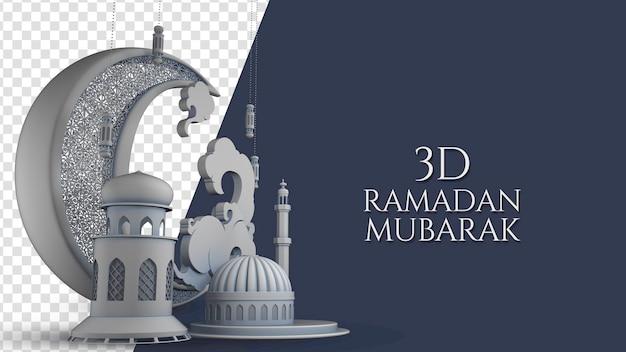 Illustration 3d de ramadan mubarak