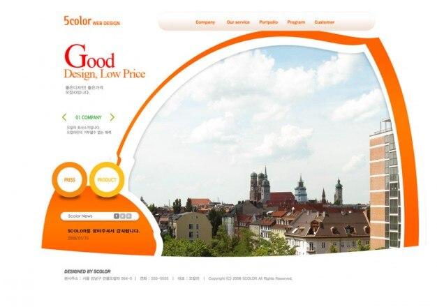 Image design d'interface d'affichage psd