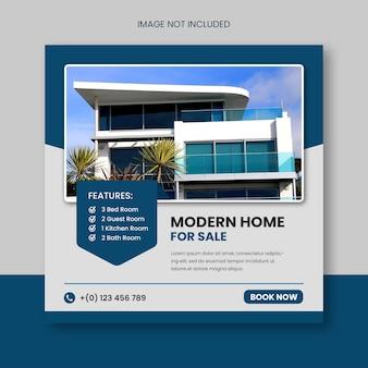 Immobilier maison moderne propriété vente instagram post ou bannière squire