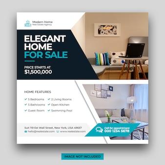 Immobilier maison à vendre sur les médias sociaux