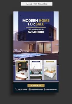 Immobilier pour le modèle d'histoire instagram