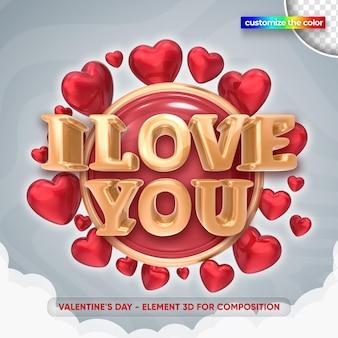 Je t'aime illustration de la saint-valentin en rendu 3d