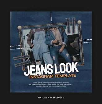 Jeans look instagram bannière