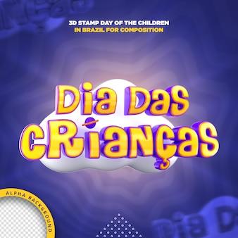 Jour du timbre 3d des enfants au brésil pour la composition
