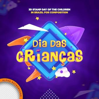 Journée Du Timbre 3d Des Enfants Au Brésil Pour La Composition PSD Premium