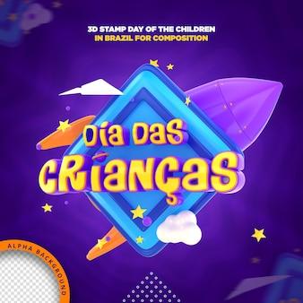 Journée du timbre 3d des enfants au brésil pour la composition